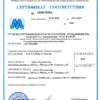 1208_sertifikat