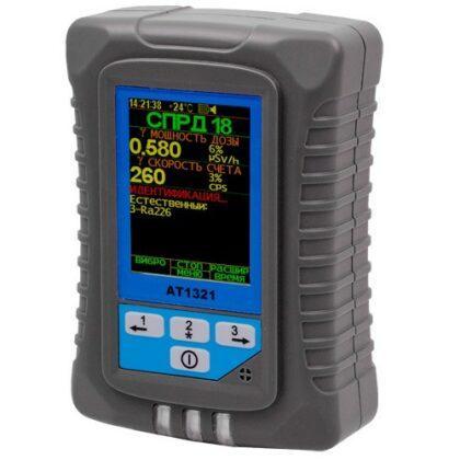 МКГ-АТ1321 - Спектрометр гамма-излучения