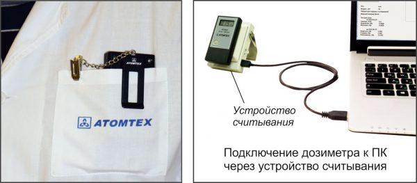 2503_2_rus-1