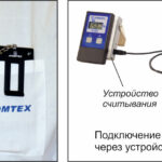 3509_2_rus-1