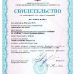 6101_ru_2014