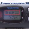 DKG-RM1621-ED