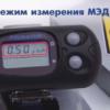 DKG-RM1621-MED