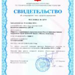 DKS-96sv-vo