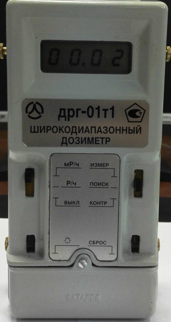 DRG-01T1-use
