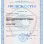 Ekofizika-110Asv-vo