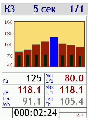 Ekofizika-110V3-2