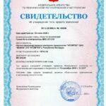 MKS-1315-sv-vo-new