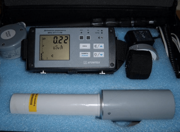 MKS-AT1117M-with-bdkg-03-bdps