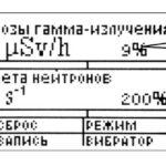 MKS-AT6102-3