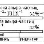 MKS-AT6102-4