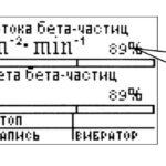 MKS-AT6102-5