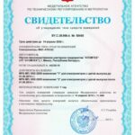MKS-AT6102sv-vo