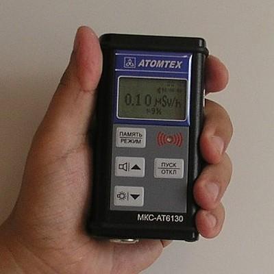 MKS-AT6130-Use