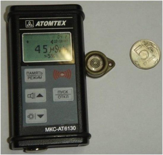 MKS-AT6130-filtr