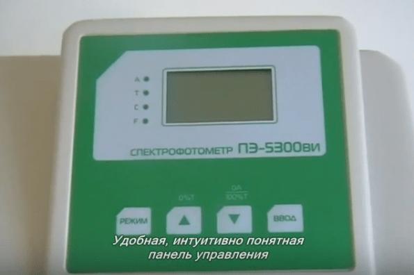PE-5300-VI-5