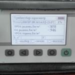 RAA-3-01-Izmerenie