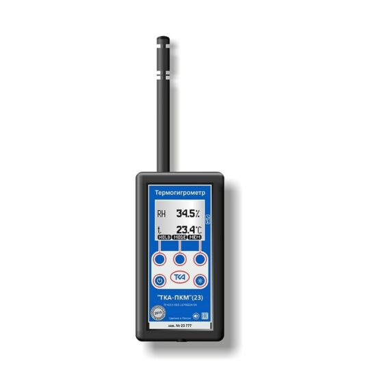 ТКА-ПКМ 23 термогигрометр