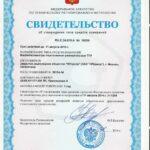 TPUsv-vo