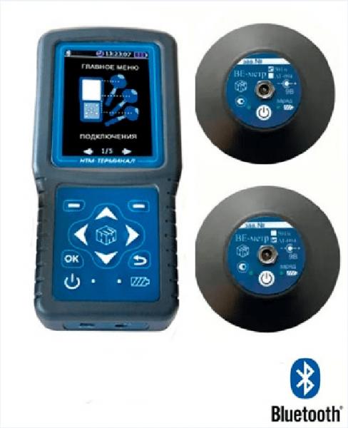 VE-metr-00450Gts