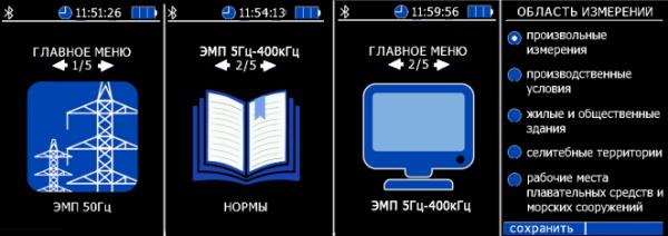VE-metrmenu