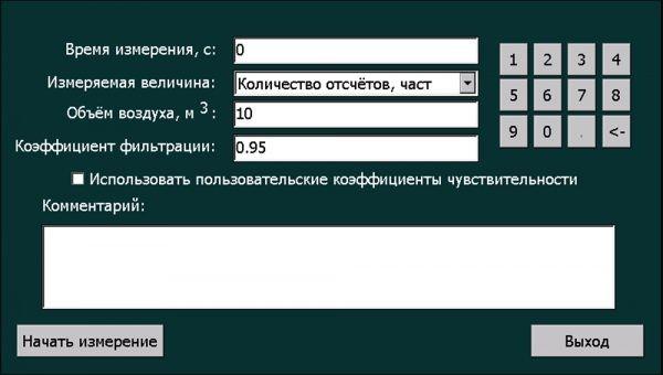 at1390_2