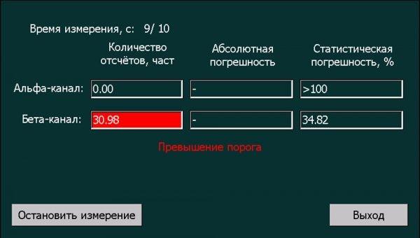 at1390_3