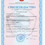 at3509_ru_2011