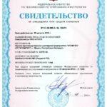 at6101_ru