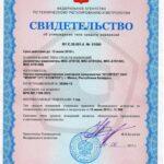at6130_ru_2013