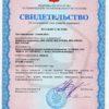 at6130_ru_asd_1