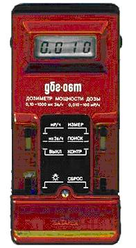 ДБГ-06Т - Дозиметр гамма-излучения
