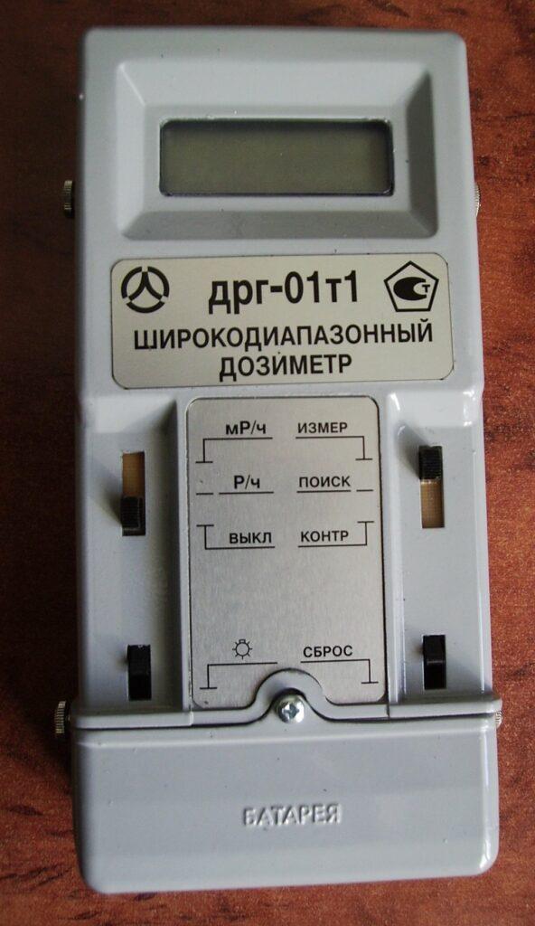 ДРГ-01Т1 - Дозиметр гамма излучения
