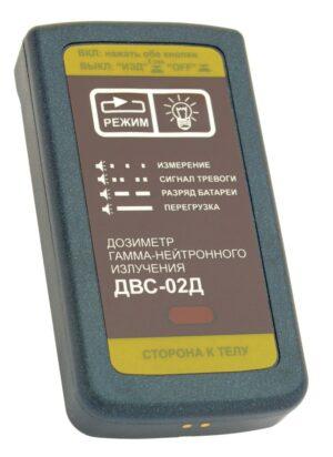 ДВС-02Д - Индивидуальный дозиметр гамма и нейтронного излучения