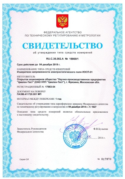 iesp-01-sv-vo