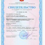 mks-at1125_ru_2103