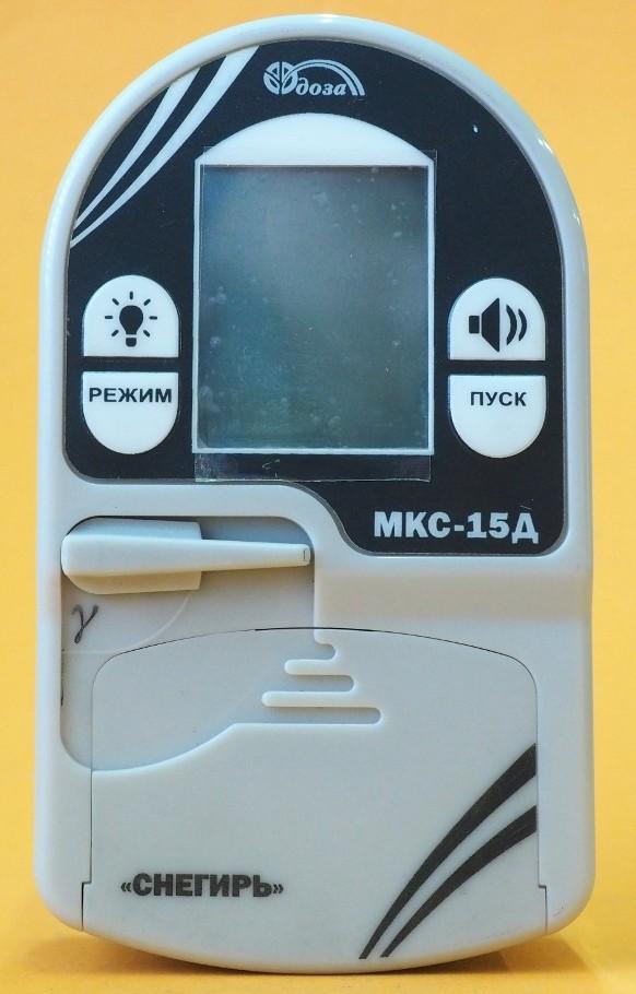mks_15d-2