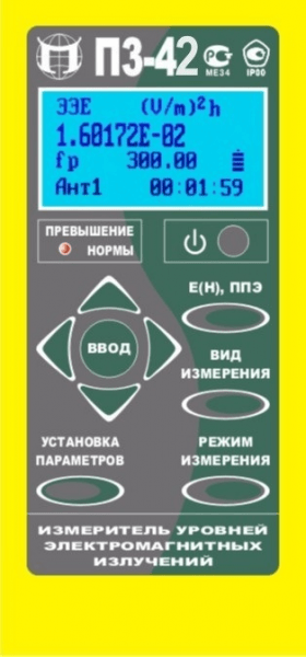 p3-42_ib