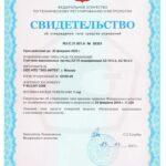 sert_i_opisanie_tipa-az10__1