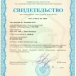 sertif_pkm_2015