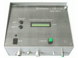 КОЛИОН-1В-03С