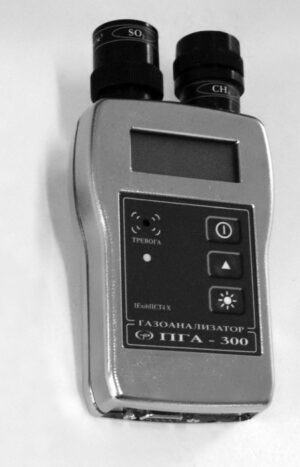 ПГА-300