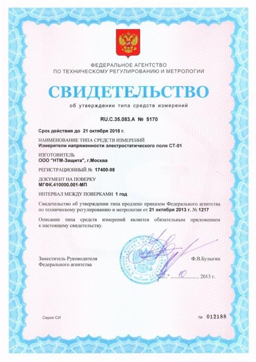 st01sv-vo