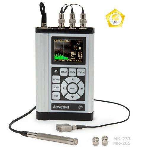 АССИСТЕНТ TOTAL (SIU V3RT) – Шумомер-виброметр анализатор спектра с поверкой