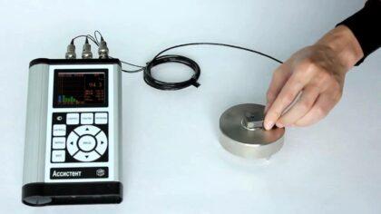 АССИСТЕНТ V – Виброметр-анализатор спектра с первичной поверкой